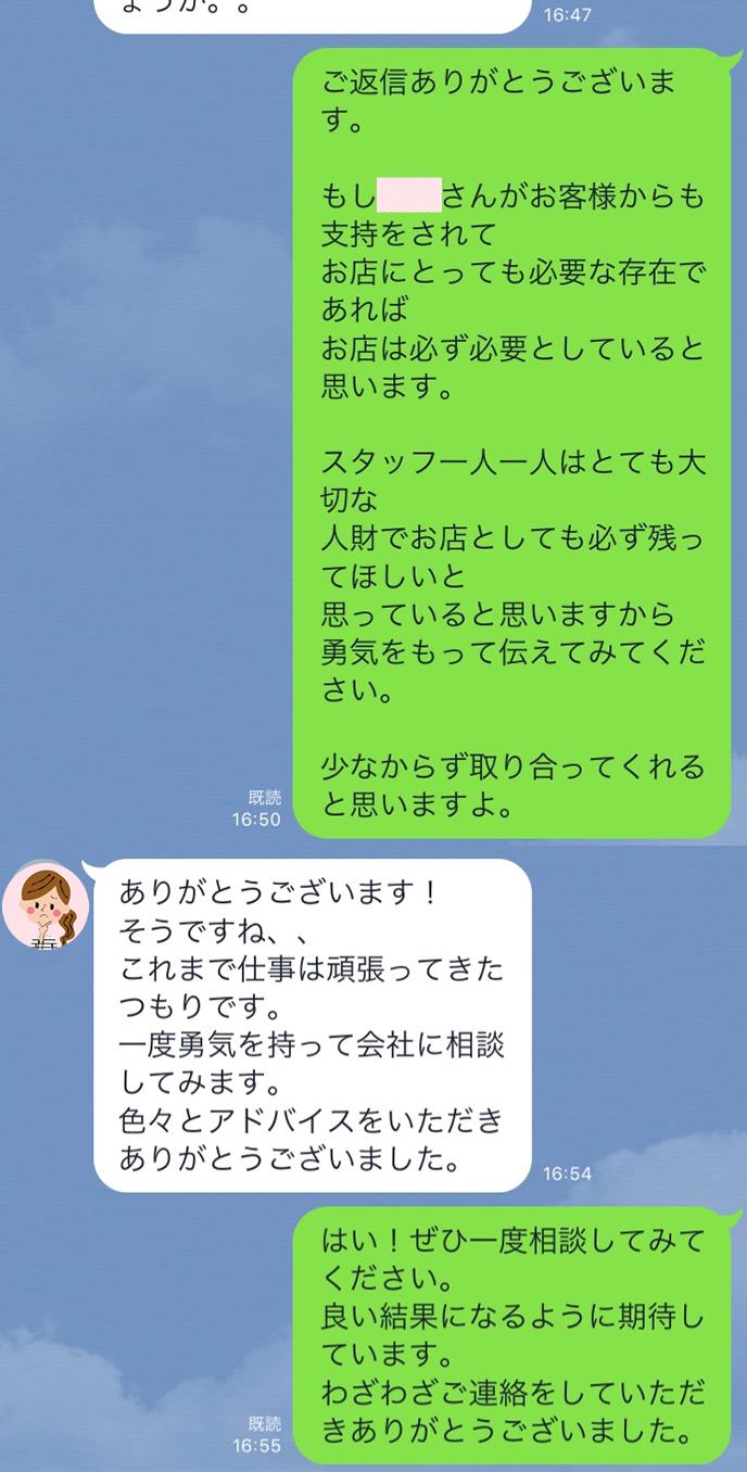 お忙しい中返信ありがとう 英語